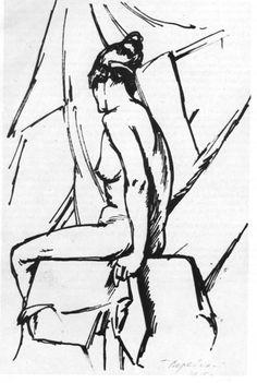 Георгий Семенович Верейский (1886-1962 гг.) - Музей рисунка