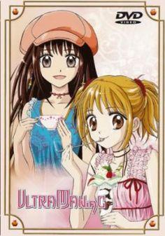 Ultra Maniac Ultra Maniac, Super Anime, Manga, Girls Image, Magical Girl, Shoujo, My Childhood, Comics, Gallery