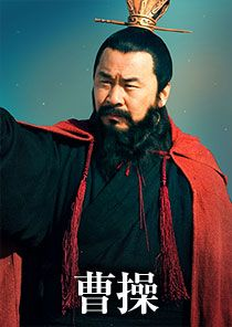 Handsome Asian Men, Chinese Man, Traditional Outfits, Menswear, Dance, Guys, Film, Fictional Characters, Clothing