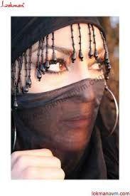lokmanavm.com aba ile ilgili görsel sonucu 4 @LokmanAVMcom #LokmanAVM #Bitkisel #Lokman #Tohum #Bitki #Sebze #Tohumlar #Seed #Core #plantseed #Abaya #Hijap #Hicap #Hicab #Muslim #Muslima #WomanMuslim #Muslima #Woman #Tesettur #Ortu #Turban #Sal #Aba #Ortunmek #Hicabi #muslimah #Fashion #Beautiful #Mubarak #Arab #Arabic #Arap #Niqab #Burka #Burga #Burqa #Pece #Basortusu #Entari #Man #Adam #Kiyafet #Kaftan #Giyim #Palto #Kusam #Libas #hijaboftheday #hijabi