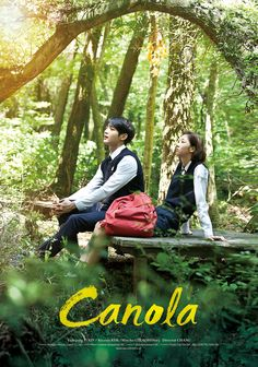 [Photos] Added new English posters and stills for the upcoming Korean movie 'Canola' – wanderlust Korean Drama Romance, Korean Drama List, Korean Drama Funny, Watch Korean Drama, Korean Drama Series, Web Drama, Drama Film, Drama Korea, Romance Movies