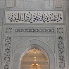 New extension Masjid-Al-Haram Makkah. Wallpaper Ramadhan, Islamic Wallpaper Hd, Mecca Kaaba, Musician Photography, Mosque Architecture, Masjid Al Haram, Wallpaper Iphone Neon, Mekkah, Anime Muslim