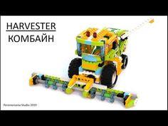 Комбайн(Harvester) - YouTube