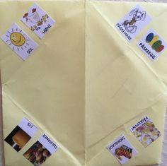Påske – Språkhjerte Paper Shopping Bag