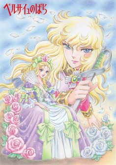 Rose of Versailles - Michi Himeno