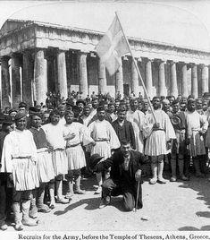 Επιστράτευση μπροστά από το Θησείο - 1897