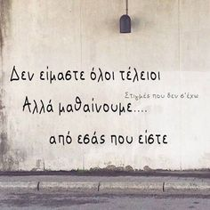 Greek Quotes, Love Quotes, Wisdom, Thoughts, Humor, Sayings, Words, Funny, Life
