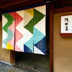 """13枚目の画像   忘れられない極上の旅を。""""金沢""""で絶対泊まりたい「おすすめ旅館」10選   RETRIP[リトリップ]"""