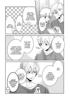 Чтение манги Ослепительный свет Сингл - самые свежие переводы. Read manga online! - AdultManga.ru