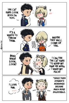 Otayuri + Cat Ears because why not? Hahahahah The comic concept was based on my favorite manga Ameiro Paradox extra where Onoe wears the ears he and Kabu bought at Disney Yuri X Victor, Yurio And Otabek, Ice T, Yuri Plisetsky, Red Nose, Yuri On Ice, Noragami, Doujinshi, Drawing Tips