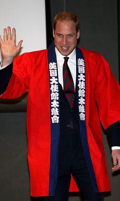 Prince William remembers Princess Diana during his Tokyo visit