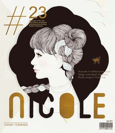 yukari terakado / blog: nicole