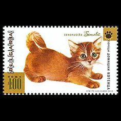http://www.purr-n-fur.org.uk/philately/archive/img13-3/13-3_bulgaria.jpg