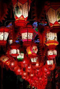 Chinese Mid-Autumn Festival Lanterns