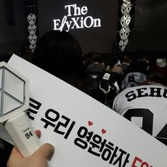 172126-24 The ElyXiOn in Seoul  #EXO #exolightstick #fangoods