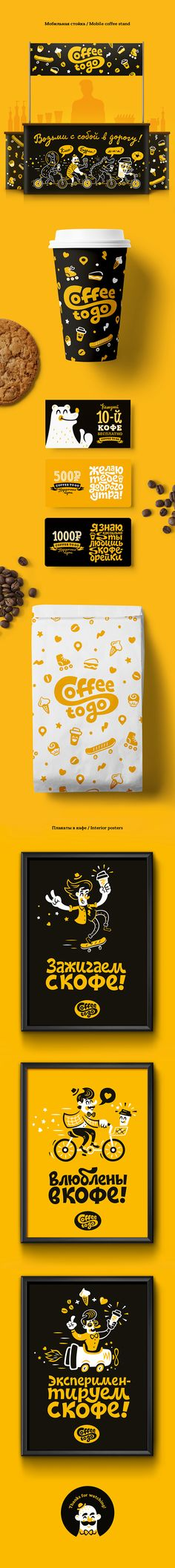Striking #colour scheme with a fantastically fun illustrative style. Coffee to Go