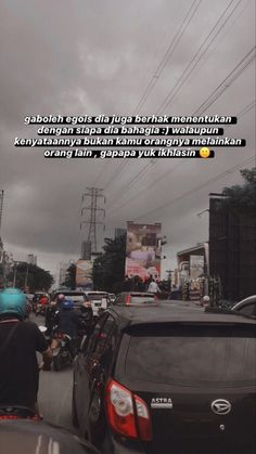 Quotes Rindu, Story Quotes, Text Quotes, Mood Quotes, People Quotes, Quotes Lockscreen, Wallpaper Quotes, Cinta Quotes, Wattpad Quotes