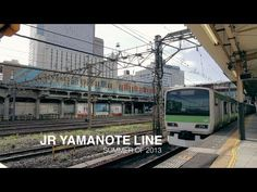 Around Tokyo on the Yamanote Line in summer.