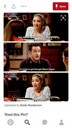 Nerdy Things, Funny Things, Funny Stuff, Boy Meets Girl, Girl Meets World, Funny Disney Memes, Funny Relatable Memes, Haha Funny, Hilarious