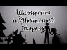 АРТЕФАКТ Центр творческого развития – Вологда