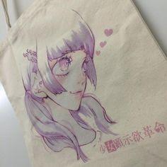 NEW【トート】トラガス少女 illustration by 空亜