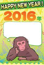 年賀状無料素材2016年賀状EveryWEB - フォトフレームPNG (透過画像)