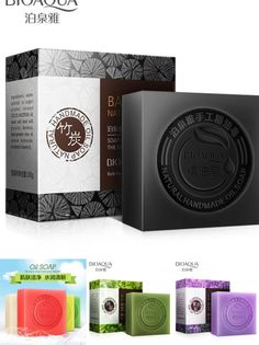 [Visit to Buy] 2017 New Whitening Soap Bamboo Charcoal Handmade Soap Treatment Skin Care Natural Whitening Blackhead Remover Acne Oil Control  #Advertisement