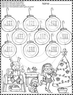 Christmas Addition with Regrouping Color-by-Code Printables Math Practice Worksheets, School Worksheets, Teaching Resources, Math Stations, Math Centers, 1st Grade Math, Second Grade, Dj Inkers, Christmas Math