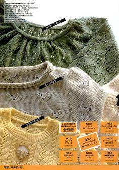 Книга по машинному вязанию.: elena_vea — ЖЖ Rubrics, Pullover, Knitting, Lace, Sweaters, Fashion, Blouses, Photos, Moda
