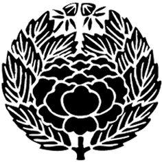 荒木村重の家紋(抱き牡丹)