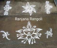 Simple Rangoli Border Designs, Indian Rangoli Designs, Rangoli Borders, Small Rangoli Design, Rangoli Patterns, Rangoli Ideas, Rangoli Designs With Dots, Rangoli Designs Images, Easy Rangoli