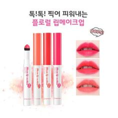 Buy Berrisom Oops Bloom Lip Cushion at YesStyle.com! Quality products at…