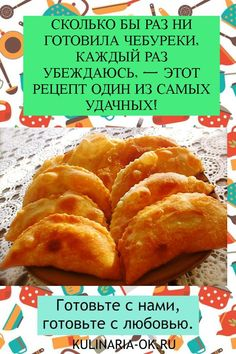 Vegan Recipes, Cooking Recipes, Russian Recipes, Recipe Of The Day, Tasty Dishes, Food Photography, Food Porn, Food And Drink, Healthy Eating