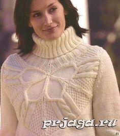 Вязаный пуловер с бабочкой