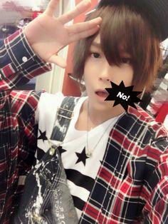 Amatsuki san!! The Faceless, Japanese Boy, Emo Boys, Life Pictures, Beautiful Voice, Akatsuki, No One Loves Me, Vocaloid, Pretty Boys