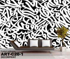 کاغذ دیواری سفارشی ART-C20