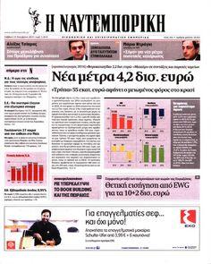 Εφημερίδα ΝΑΥΤΕΜΠΟΡΙΚΗ - Σάββατο, 21 Νοεμβρίου 2015