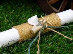 Προσκλητήριο γάμου λινάτσα με κοχύλια