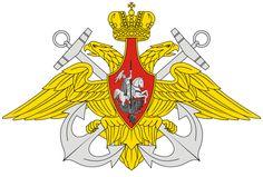 La Voenno-Morskoj flot Rossijskoj Federacii (Marina Militare della Federazione Russa) nacque nel 1991 a seguito della dissoluzione dell'Unione Sovietica. A causa della forte crisi economica anche la marina vide ridursi i contributi e molte navi furono abbandonate nei porti. Con la ripresa economica in corso nella federazione anche gli stanziamenti per la marina sono in crescita. L'operatività dei mezzi è infatti in aumento e le esercitazioni navali sono riprese.