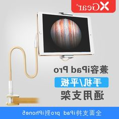 38.37$  Buy here - https://alitems.com/g/1e8d114494b01f4c715516525dc3e8/?i=5&ulp=https%3A%2F%2Fwww.aliexpress.com%2Fitem%2FA-general-game-lazy-support-for-mobile-phone-tablet-computer-apple-iPad2-desktop-Pro-head-clip%2F32764180426.html - A general game lazy support for mobile phone tablet computer apple iPad2 desktop Pro head clip buckle type