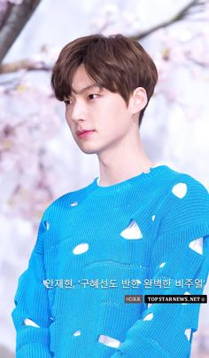 Ahn Jae Hyun Ahn Jae Hyun, Jung Il Woo, Asian Actors, Korean Actors, Korean Dramas, Choi Min Ho, Lee Min Ho, Blood Korean Drama, Park So Dam