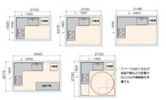 L型キッチンのタイプと寸法の図_1 Small Kitchen Layouts, Kitchen Dinning Room, Kitchen Rules, Vintage House Plans, Kitchen Showroom, Interior Design Sketches, Interior Accessories, Compact Living, House Floor Plans