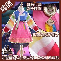 Overwatch DVA New Year Skin D.VA Kimono Dress Cosplay Costume Skirt Headwear
