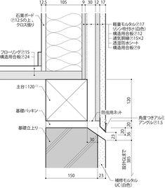 基礎と外壁を一体に見せる図面画像