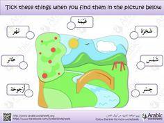 Arabic Vocab.  For more worksheets please visit: Http:// www.facebook.com / ArabicWorksheets