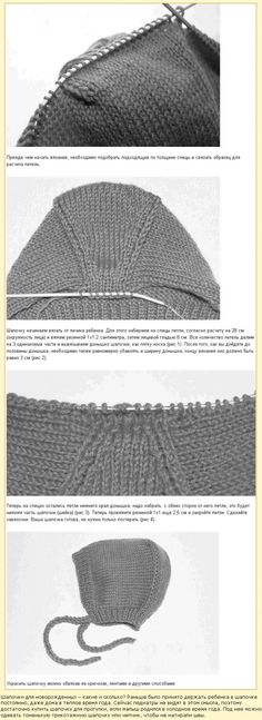 Baby Knitting Patterns Hat hat for a newborn with knitting needlesThis Pin was discovered by HugDifferent Shapes and sizes of knitting baby capsI love making these! Baby Knitting Patterns, Baby Hats Knitting, Knitting For Kids, Knitting Stitches, Baby Patterns, Knitted Hats, Crochet Patterns, Knitting Needles, Crochet Baby