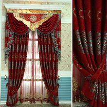 Festival Red Chenille Luxury Victorian Style Living Room Curtain