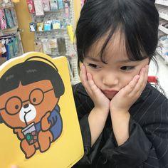 kwon yuli