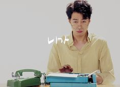 Get excited for Jo In Sung and Gong Hyo Jin's​​ 'It's Okay, That's Love' with fun new teasers!