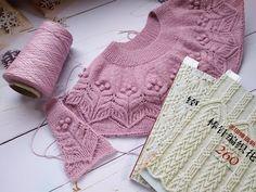 Fair Isle Knitting Patterns, Sweater Knitting Patterns, Lace Knitting, Knitting Stitches, Knit Patterns, Crochet Lace, Crochet Cardigan, Crochet Basket Pattern, Angora